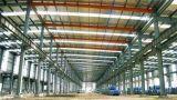 직류 전기를 통한 Prefabricated 가벼운 강철 구조물 작업장