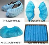 Pp.-nichtgewebter Schuh-Wegwerfdeckel für medizinischen und Industrie-Gebrauch