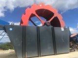 インペラーの砂の洗濯機か動かされたタイプ砂の洗濯機