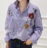 Новая рубашка повелительницы пола конструкции 2017 с вышивкой