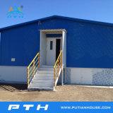 Camera modulare personalizzata del contenitore come Comunità prefabbricata
