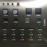 Máquina do misturador da emulsão do vácuo de Mzh-M 3000L