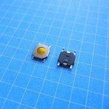 새로운 IC 칩, Pin 4X4X1 키