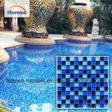 포플라 진한 파란색 정연한 모양 수영풀 도와 모자이크