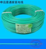 Cable de alambre aislado PVC flexible de la energía eléctrica/eléctrica
