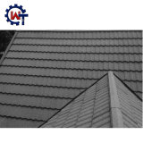 防水多彩な石の上塗を施してある金属の屋根瓦