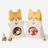 Cute cat lapin papier Animal Candy Box Kid Garçons Filles Birthday Party Décoration douche bébé sac cadeau papier biscuit au chocolat