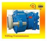 Los engranajes de transmisión utilizado en el reductor de la industria de la energía eólica