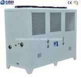 Refrigerador de agua industrial refrescado aire del refrigerador del desfile