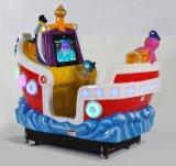 Des sièges doubles Bateau Pirate kiddie ride vidéo Machine de jeu de suspension