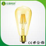 St64 E27 2W/4W/6W/8W Edistion LED 가벼운 램프 전구