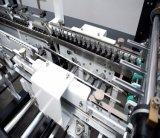 صندوق من الورق المقوّى يطوي آلة ([غك-650غس])