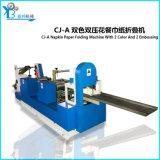 Una buena calidad de impresión automática de color Serviette servilletas pañuelos de papel plegado de la máquina para la venta