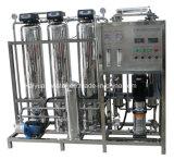 500L/H 역삼투 또는 Osmose 정수기를 가진 반대 System/RO 식용수 처리 공장