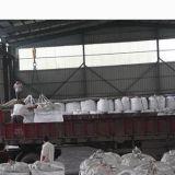 Кремний главного качества Ferro с ценой по прейскуранту завода-изготовителя