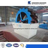 Sand-waschende Minenmaschiene für das Mineralaufbereiten