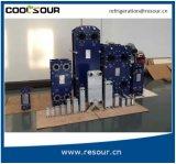 바닷물 기름 냉각하 물 기계를 위한 분리가능한 열교환기