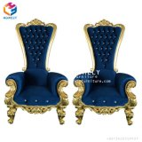 chair Wholesale Hly-Sf76 Commerical 훈장 여왕과 임금
