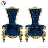 Regina della decorazione di Commerical e re Chair Wholesale Hly-Sf76