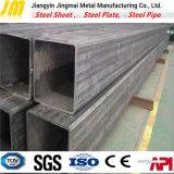 Труба/пробка заварки высокого качества стальные квадратные для строительного материала