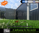 Wellcampの現代田園ホーム/容器の別荘