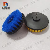 Taladrar el kit de cepillo /Turbo Espín poder depurador/taladro eléctrico cepillos