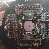 Etapa de alta potencia de luz 28pcs*25W RGBW 4en1 Lavado de iluminación LED de luz de la cabeza en movimiento