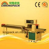 高品質の流れの包装機械