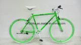 700c 도로 자전거, 조정 기어 자전거,