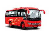 Barramento Tourist Slk6750 do passageiro 2017 luxuoso novo (chassis de SunLong)