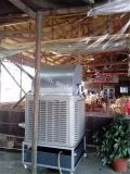 携帯用空気冷水の冷却ファンのクーラー