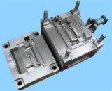 중국 광동 제조 국제적인 플라스틱 차량 부속은 ABS/PP 주입 플라스틱 주조 부속을 주문을 받아서 만들었다