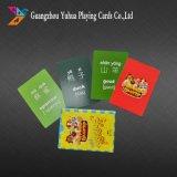 Cartes à Jouer des cartes d'enseignement personnalisé pour les enfants