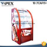 中国製商業スーパーマーケットの外気の飲料のショーケース冷却装置冷却装置前部表示クーラー