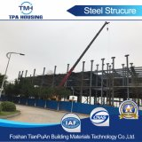 Сборные стальные склад на заводе