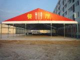 Aluminiumzelle-Speicher-Lager-Zelt mit fester Wand