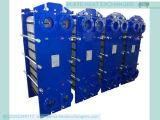 HVACの暖房水または冷水(APV/FUNKE/GEA)のための版の熱交換器