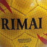 Retro Grootte 5 Met de machine genaaide Voetbal