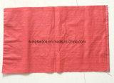 50kg米のための高品質のPPによって編まれる袋、シード、小麦粉