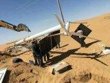 generatore di turbina del vento di 3kw 5kw 10kw 20kw per la casa
