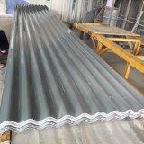 Strato ondulato resistente al fuoco del tetto della plastica di rinforzo vetroresina, spessore di 2mm, lunghezza di 5.8m, larghezza di 1.07m