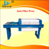 Руководство по ремонту сжатия фильтра нажмите клавишу