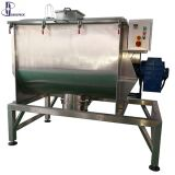 200-2000L Ribbon Blender