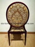 의자 또는 둥근 뒤 Restaurany 의자를 식사하는 고품질 둥근 뒤