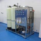 Het Water dat van de Filter van het Water van Euipment van de Behandeling van het Water van pvc Machine maakt