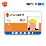 Großverkauf kundenspezifische Soem-Cafeteria-Karte/rufende Karten-/Karten-Schlüssel-Exemplar/Karte mit magnetischer Strip/CF Karte/billig China-grafischer Karte/Chipkarte (LF/HF/UHF)