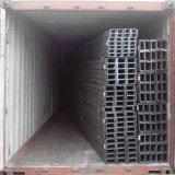建築材料鋼鉄チャネルの製造業者からの熱間圧延チャネルの鋼鉄