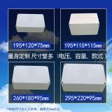 Pacchetto della batteria di alto potere 24V 42ah LiFePO4 per il E-Veicolo