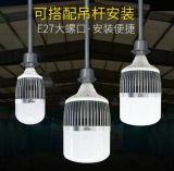 Alta potencia de cuerpo de aluminio de 100W Bombilla LED