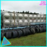Populäres verkaufenEdelstahl-Wasser-Becken